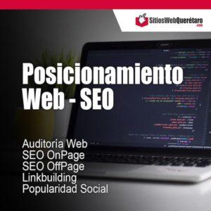 Plan SEO Posicionamiento web swqcom